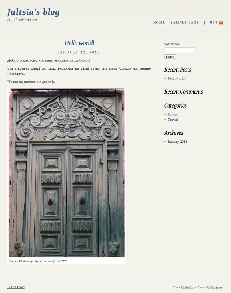 Jultsia's blog